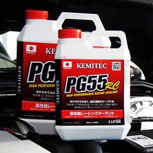 KEMITEC/PG55 RC